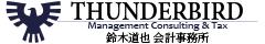 Thunderbird  暦学・東洋哲理の経営学
